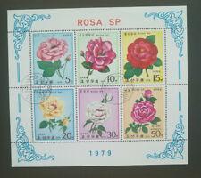Korea 1979 Rosen MiNr1821-1826A Kleinbogen o/Used