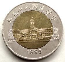 CHINA, REPUBLIC OF TAIWAN 50 YUAN 1996 Y#556 Parliament Building. M9.2