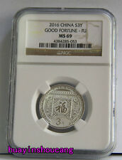 2019 good fortune-Fu white package first day of issue 8g silver coin S3Y NGCMS70