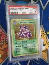 Near Mint or better Base Set PSA Pokémon Individual Cards