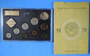 1979 Russia Soviet Union USSR Proof - Like 9 Coin Set Leningrad Mint