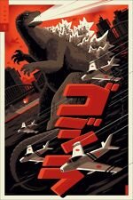 Tom Whalen Godzilla Movie Poster 1954 Print Officially Licensed Art Japanese red