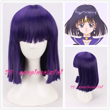 Sailor Moon Saturn Hotaru Tomoe short Dark Purple Hair Cosplay Wig +a wig cap