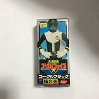 Popy Dai Sentai Goggle-V Goggle Black Chogokin Figure in Box Vintage