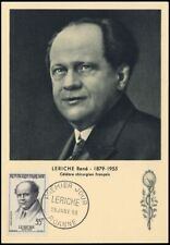 1958, France, 1181 MK - 1616357