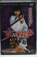 sister street fighter limited uncut edition ntsc import dvd