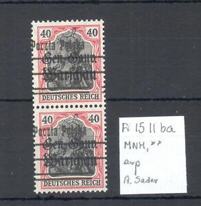 Poland 1919 ovpr  Fi 15 IIba MNH, **  VF exp. A. Sader
