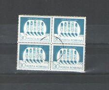 Q5950 - ROMANIA - 1982 - QUARTINA USATA ARTIGIANATO - VEDI FOTO