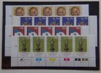Ciskei 1981 Independence set in control strips of 5 MNH