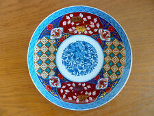Imari Salad or Dessert Plate Smithsonian Institution  8 3/8""