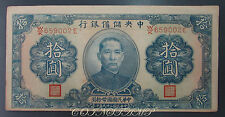1940 China, Central Reserve Bank of China Paper Money 10 Yuan, AU+~