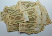 1 roubles 1961 Russia USSR * 10 banknotes VINTAGE  СССР