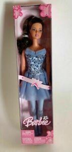 Retro Ballerina Barbie from 2005. Brunette, New In Box, Dead Stock, Blue, Dancer
