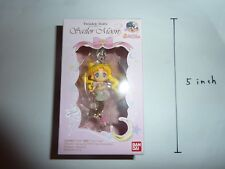 Sailor Moon Twinkle Dolly vol.3 Serenity