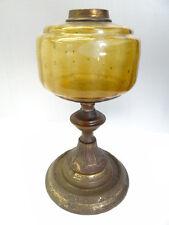 Vintage Metal Brass Cast Iron Base Yellow Glass Globe Ornate Oil Lamp Antique?