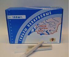 Russian empty cigarette tubes.Belomor papirosa.For cannabis or tobacc.100 pcs.