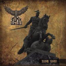 YAV' - By the Freedom Echo / New CD 2010 / Pagan Folk Metal Ukraine