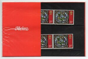 GB 1971 Heinz Christmas special edition Presentation Pack VGC stamps