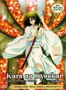 Kara No Kyoukai ~ The Garden _ Movie 1-7 + OVA) English Sub DVD Anime_All Region