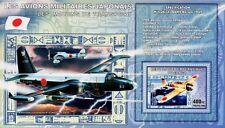 WWII Mitsubishi A6M2 REISEN / Aichi D3A VAL / P-2J NEPTUNE Aircraft Stamp Sheet