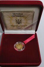 ORIGINAL UKRAINE 2008 GOLD COIN 2 UAH 1/25 oz AU 999,9 ZODIAC LION + COA + BOX