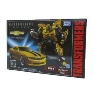Transformers Masterpiece Movie MPM-03 Bumblebee Takara Tomy