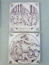 Set of 2 antique dutch delft manganese biblical Tiles. ca 1800- 1850