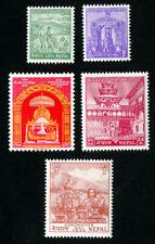 Nepal Stamps # 84-8 XF OG NH Set of 5 Scott Value $180.00