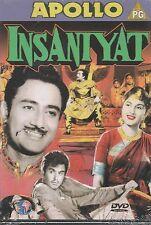 insaniyat - Dev Anand , Dilip Kumar [Dvd]