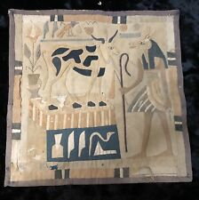 Late 19th/Early 20th Century Egyptial Revival Patchwork/Tomb Cloth Tapestry-