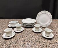 Wade Fine Porcelain China Japan DIANE 17 Pc Dinnerware circa 1970