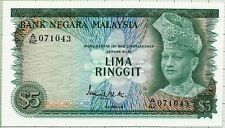 MALAYSIA 5 Ringgit 2nd Series Ismail Md.Ali 1976 RAREST SUPERB UNC Banknote