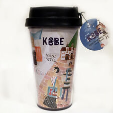 Starbucks Tumbler Japan Geography Series KOBE w/box  FREE SHIPPING