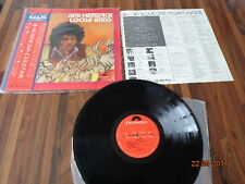 "JIMI HENDRIX - ""LOOSE ENDS"" - LP VINYL + OBI  - JAPAN - MP 2358"