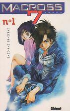 MACROSS 7 : HARUHIKO MIKIMOTO - TOME 1