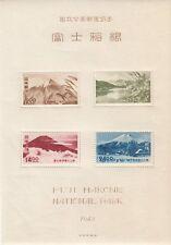 Japan - 1949 Fuji - Hakone National Park Sc 463a – Mh Free Ship