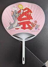 Retro 1999 Tom & Jerry Japanese plastic fan lot. Advertising and Manga art.