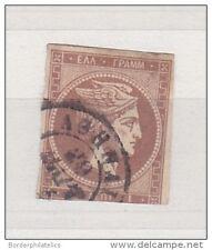 Greece 1875-80  Hermess 1L Brown Fine Used SG45C ZZ541