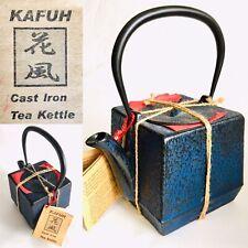 "Superb Quality Rare Heavy Japanese Tetsubin Cast Iron ""Kafuh"" Tea Kettle (700g)"