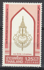 Thailand 1984 Sc 1062 MNH 50th anniver of Royal Institute **