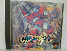 Cyberbots Playstation PS Import Japan Cyberbots FREE SHIP USED