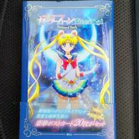 Pretty Guardian Sailor Moon Eternal The Movie Postcard Book Japan