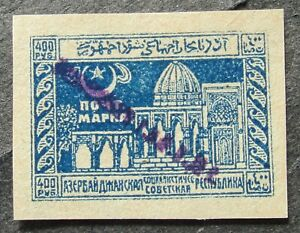 Azerbaijan 1922 Postmaster provisional 400R/17500R , Liap #41 MNG signed