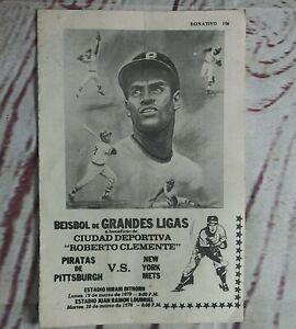 Don A Tivo 1979 Baseball Souvenir Program Piratas De Pittsburgh Vs New York Mets