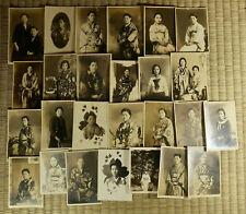 Antique Photo / Young Women Portraits / Set of 26 / Japanese / c. 1930s-1940s