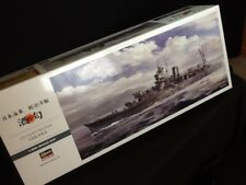 IJN 1/350  Light Cruiser SAKAWA Limited edition