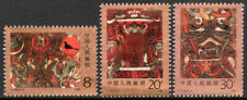 China PRC 2208-2210, T135, MNH. Silk Painting excavated from Han Tomb No.1, 1989