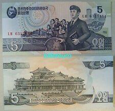 COREA DEL NORT 1998. 5 WON SC  (P.40) NORT KOREA UNC