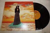 """Maria Muldaur - Maria Muldaur (1973) LP(VG) 12"""""""
