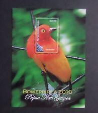 Papua New Guinea 2010 Bowerbirds Bird MS1425 MNH UM unmounted mint